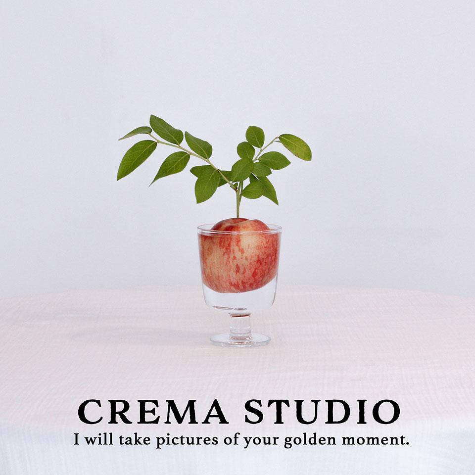 크레마 스튜디오